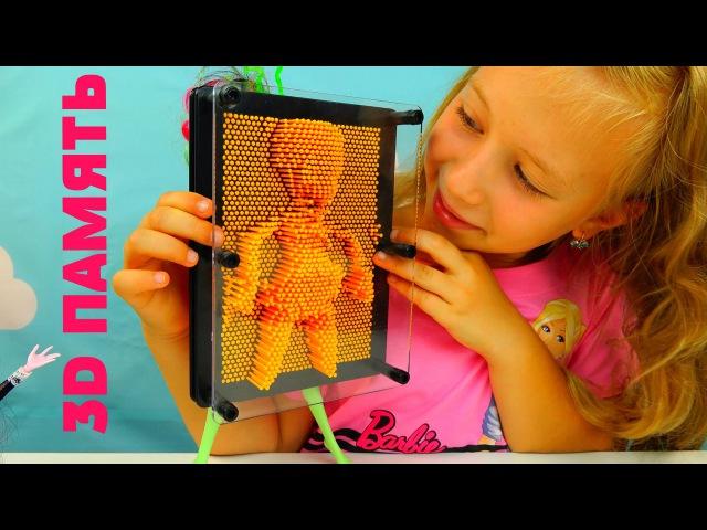 3D Память Делаем трехмерные изображение своего лица, кукол Monster High, Барби, Маша и Медведь