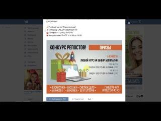 Йошкар-Ола/ конкурс 12 ноября 2016/ Учебный Центр