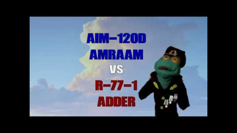 AIM-120D AMRAAM vs R-77-1 Adder