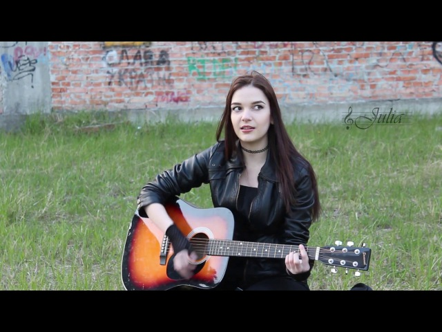 Повертайся живим гитара cover Світлана Тарабарова кавер guitar АТО