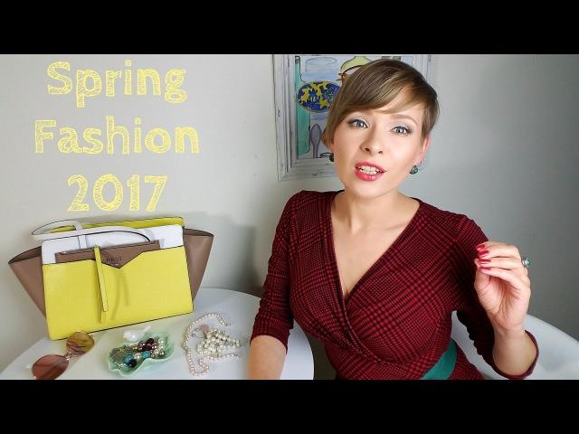 Весенняя мода: что сводит меня с ума, классика моего стиля и новые сумасшествия