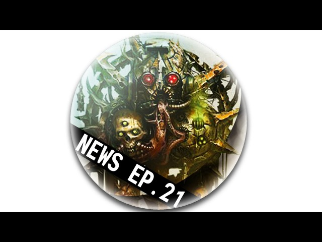 Lampy news21 24-03-17 Death guard , 8th edition , Shadespire (Rus)