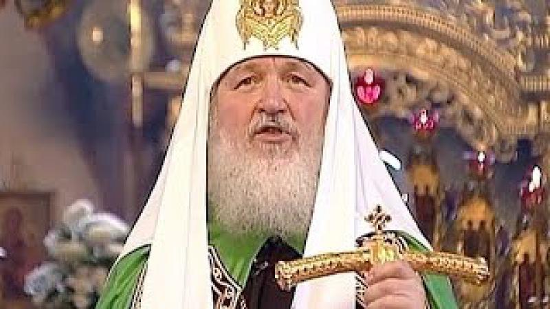Слово Патриарха Кирилла в Неделю 2 ю по Пасхе. Ап Фомы. Антипасха (1 05 2011)