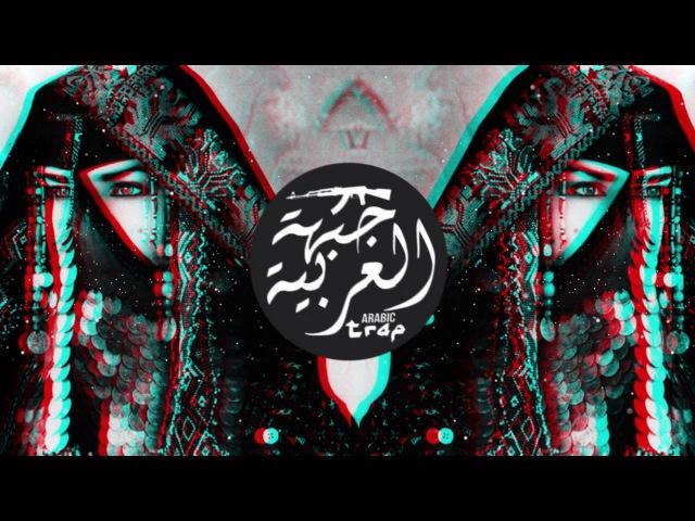 Antara l Best Arabian Trap Music l Prod by V.F.M.style