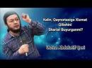 Kelin Qaynonasiga Xizmat Qilishini Shariat Buyurganmi Ustoz Abdulatif Qori