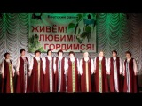 Льются песни  Фестиваль сёл Братского р на  Покосное 04 05 2017 г