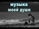 Oystein Sevag and Lakki Patey - Painful Love Suite