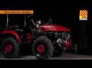 Видеообзор мини-тракторы «Беларус-132Н» и «Беларус-152»