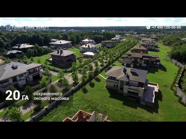 Коттеджный поселок «Барвиха XXI» по Рублево-Успенскому шоссе