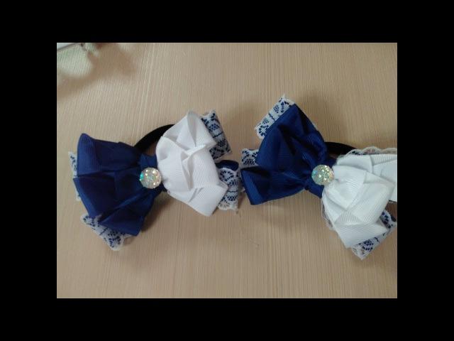 Бантики в школу из лент 2 5 см Канзаши МК Ribbon school ribbon 2 5 cm Kanzashi MK