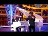 Игорь Крутой и Юрий Башмет - Одиночество