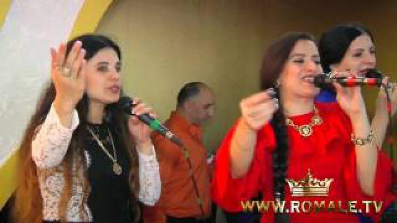 Осенняя роса цыганский ансамбль в г Днепропетровск на свадьбе Миши и Злоты