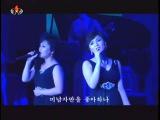 Русские песни на корейском языке (ансамбль Чхонбон)