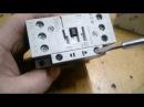 Обзор магнитного пускателя EATON DILM32-10 230V 50HZ