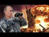 Кто победит Россия или США? Владимир Путин против Дональда Трампа или секреты мировой политики