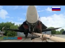 Russian Su-47 Golden Eagle - Experimental Supersonic Jet Fighter