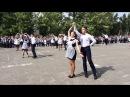 Вальс последний звонок 25.05.2017 МОУ СШ № 93 Советского района Волгограда
