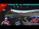 Assetto Corsa | Praga R1 Without Setting | Nordschleife | Hot Lap | 7:05:597