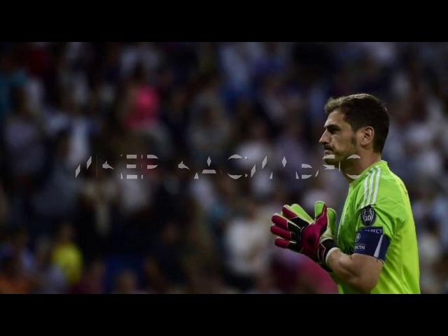 Икер Касильяс Iker Casillas Лучшие моменты