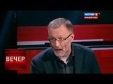 Михеев Майдан - это подарок судьбы для России!