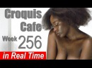 Croquis Cafe: Figure Drawing Resource No. 256