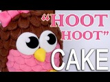 The CUTEST OWL CAKE Made EASY