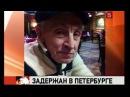 Вор в законе Саша Север задержан в Петербурге