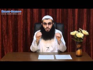 Абдулла Абу Мухаммад - Кто твой господь?