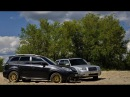 Сравнительный тест-драйв: Subaru Forester SG и Subaru Forester SJ