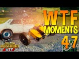 PUBG WTF Funny Moments Highlights Ep 47 (playerunknown's battlegrounds Plays)