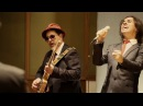 Blues Beatles Yesterday Live 2017