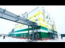Вести Алтай Барнаульский маслоэкстракционный завод запустил второй цех рафин ...
