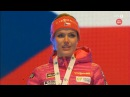 Women s sprint MEDAL ceremony Hochfilzen