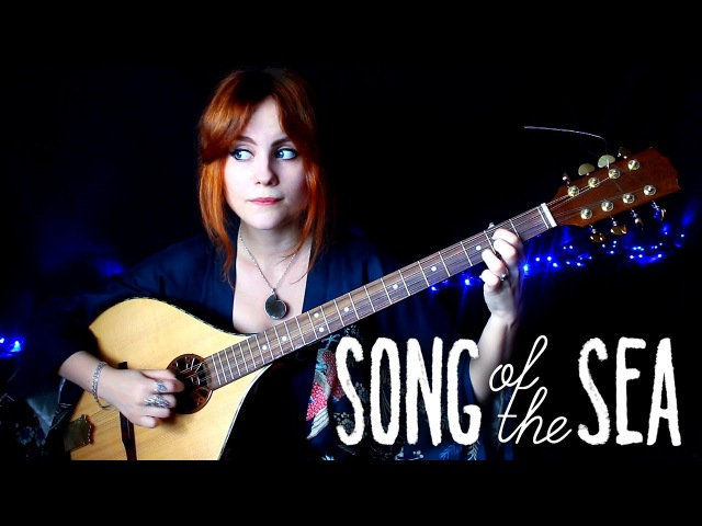 Song of the Sea (Gingertail Cover)