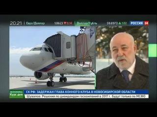 Виктор Вексельберг подтвердил готовность построить новый саратовский аэропорт