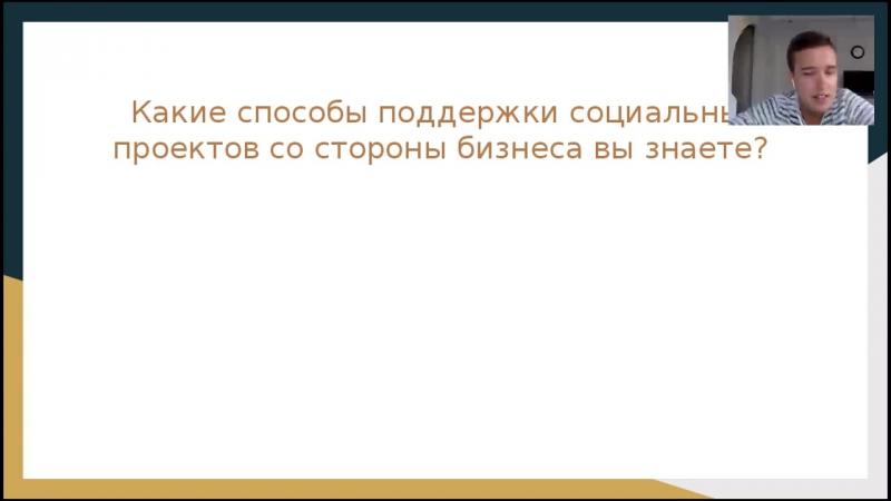 ⚡ Эффективный фандрайзинг ⚡ Вебинар 3 Cпикер Вадим Матвеев