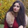 Лаура Абрамян