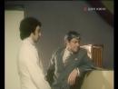 Бегство Мистера Мак-Кинли 2 серия (1975, СССР)