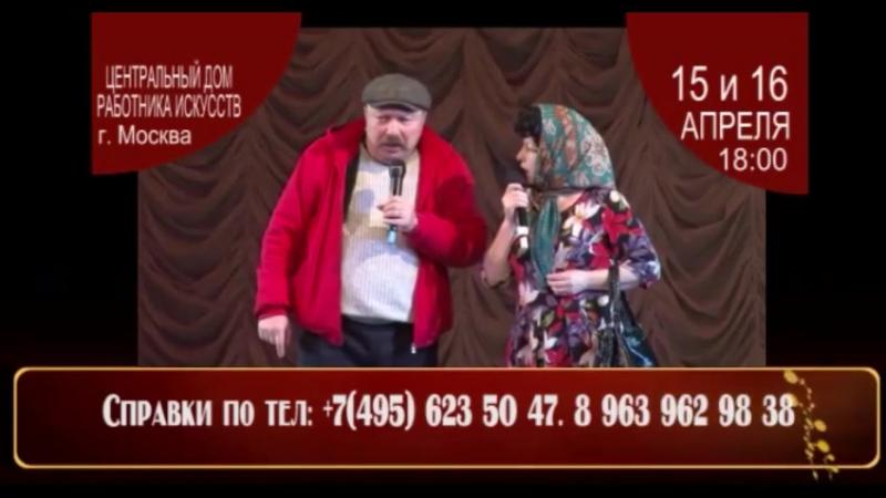 Артур и Фатима Кидакоевы -