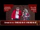 """Артур и Фатима  Кидакоевы - """"Смех продлевает жизнь!"""""""