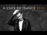 Cosmic Gate Emma Hewitt - Going Home (Gareth Emery Remix) Armin van Buurens Intro Mix ASOT703