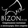 Bizon.in.ua - спортивное питание и аксессуары