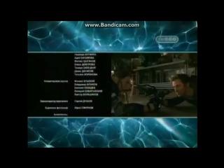 Андромеда Анонс ТВ3 (11.08.2009)