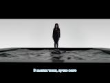 Finger Eleven - Wolves And Doors с русскими субтитрами