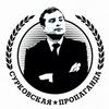 Кремлеботы из Ольгино