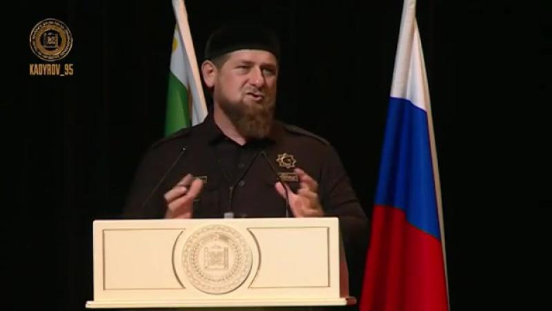 Дорогие друзья! Я с большим удовольствием принял у... Рамзан Кадыров 22.08.2017