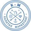 полезный Крым