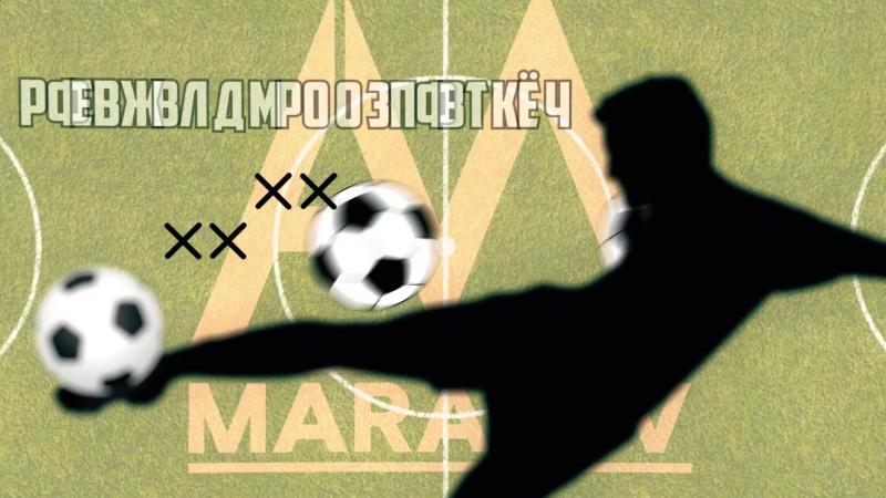 Конкурсный ролик для Аян Маратов