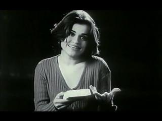 Эмилия Мюллер - Emilie Muller (1994)