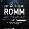 Romm Studio